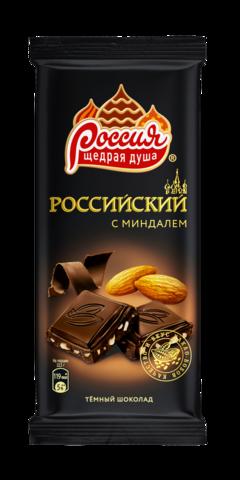 """Шоколад """"Российский"""" темный с миндалем, 90 г"""