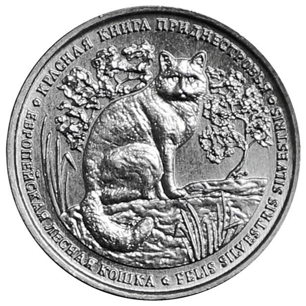 1 рубль. Европейская лесная кошка. Приднестровье. 2020 год