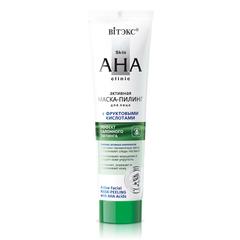 Активная маска-пилинг для лица с фруктовыми кислотами, 100 мл. Skin AHA Clinic