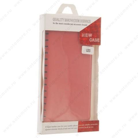 Чехол-книжка New Case для Meizu U20 - Exakted Series book case книжка красный