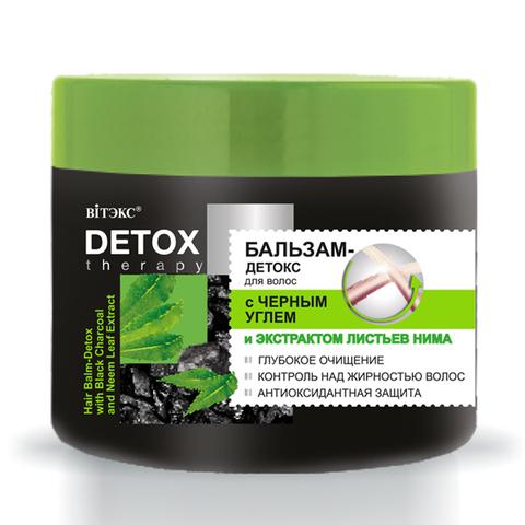 Витэкс Detox Therapy Бальзам-детокс для волос с Черным углем и экстрактом листьев Нима 300мл