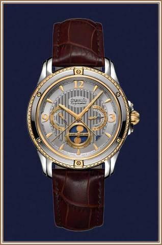 купить часы мужские наручные