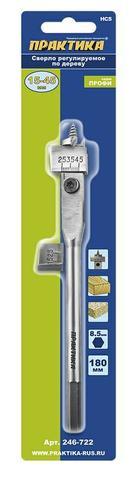 Сверло по дереву регулируемое ПРАКТИКА 15-45 мм, серия Профи (246-722)