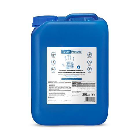 Антисептик раствор для дезинфекции рук, тела, поверхностей и инструментов Touch Protect 20 l (1)