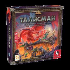 Талисман (четвёртое издание) / Talisman