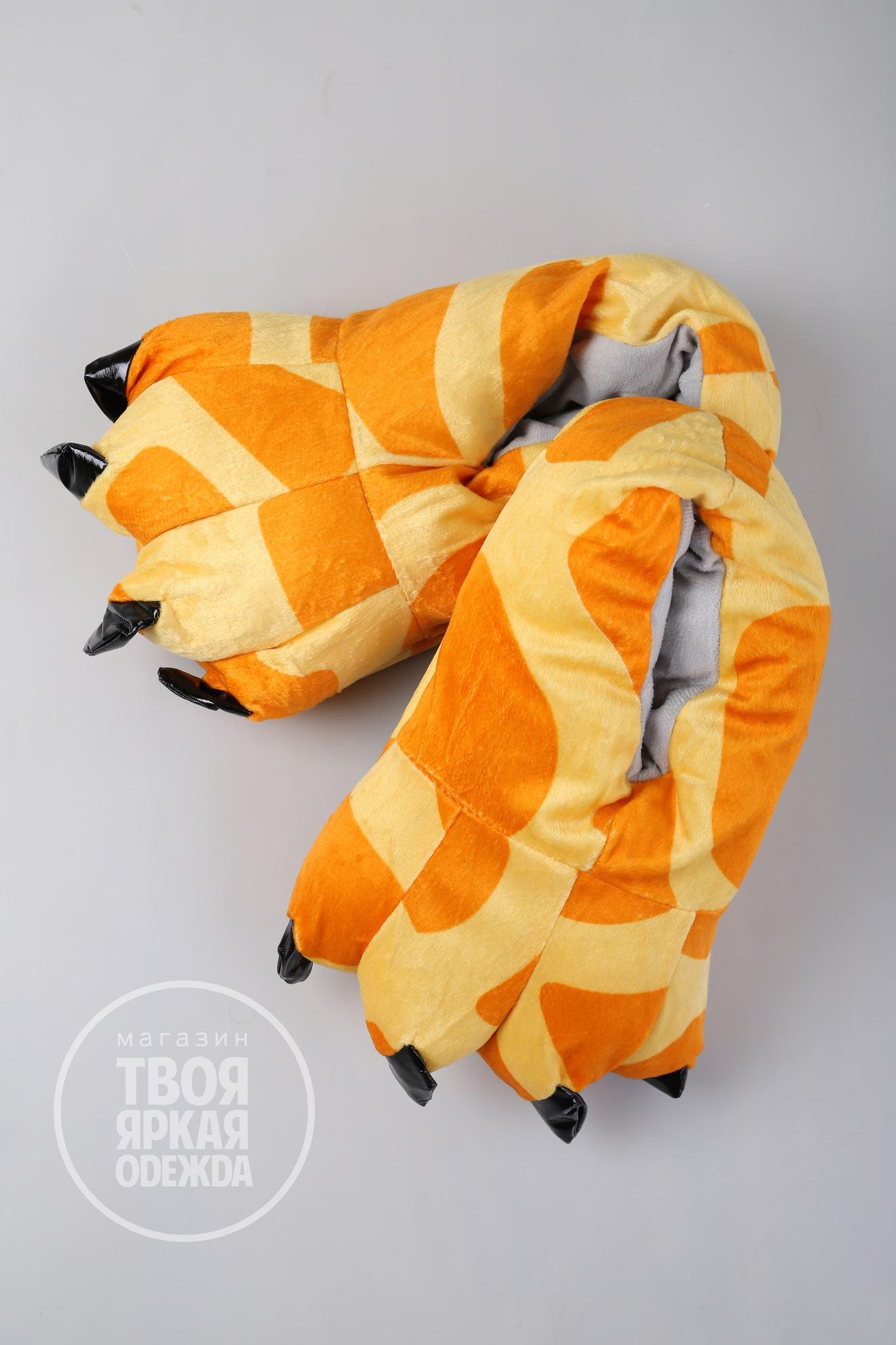 Тапочки Тапочки Жирафовые IMG_4689_жираф-min.jpg