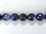 Бусина из содалита, фигурная, 10 мм (шар, граненая)