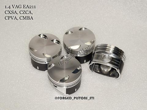 Поршни СТИ VolksWagen 1,4tsi CXSA, CZCA, CPVA, CMBA EA211 под палец 19/51мм
