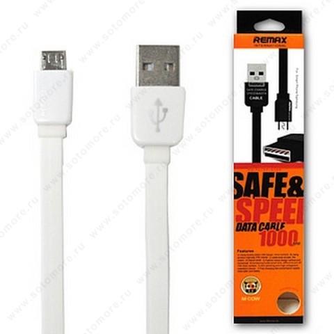 Кабель REMAX RC-015m M-COW Micro to USB 1.0 метр двустороний USB плоский белый