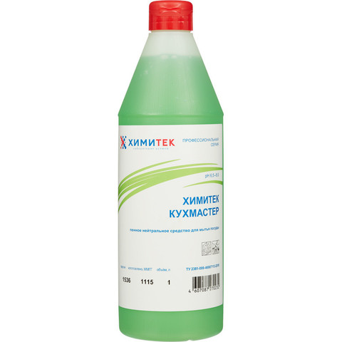 Средство для ручного мытья посуды Химитек Кухмастер 1 л (концентрат)