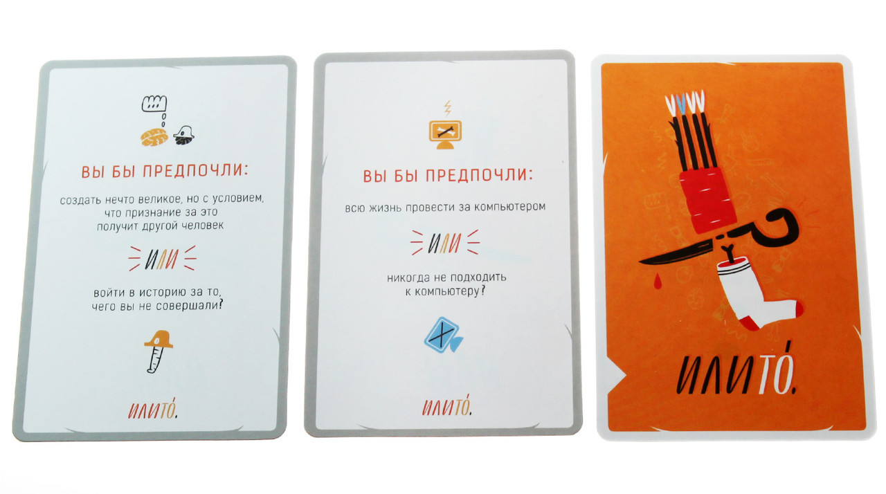 Настольная игра ИлиТо: карточки