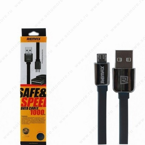 Кабель REMAX RC-015m M-COW Micro to USB 1.0 метр двустороний USB плоский черный