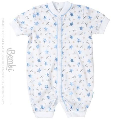 ПЖ14 Пижама детская