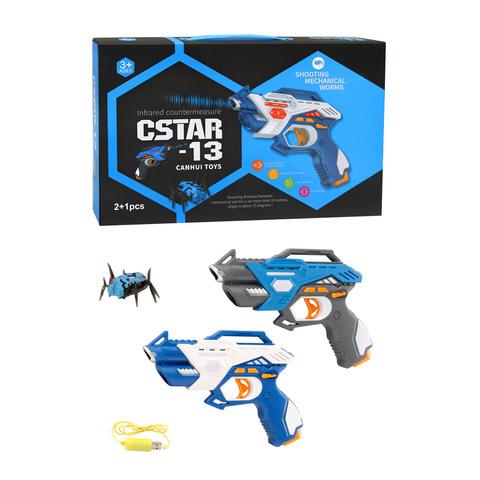 Инфрокрасное оружие  GSTAR-53