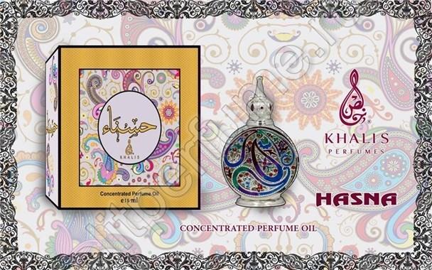 Пробник для Hasna Хасна 1 мл арабские масляные духи от Халис Khalis Perfumes