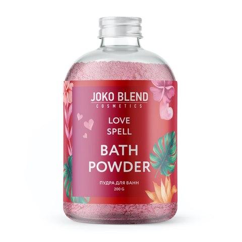 Бурлящая пудра для ванны Love Spell Joko Blend 200 г (1)