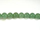 Бусина из авантюрина зеленого, шар гладкий 8мм