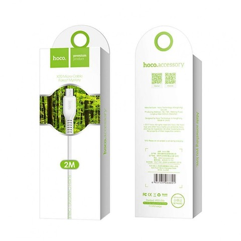 Кабель Hoco X20 Flash USB - microUSB (2 метра) белый