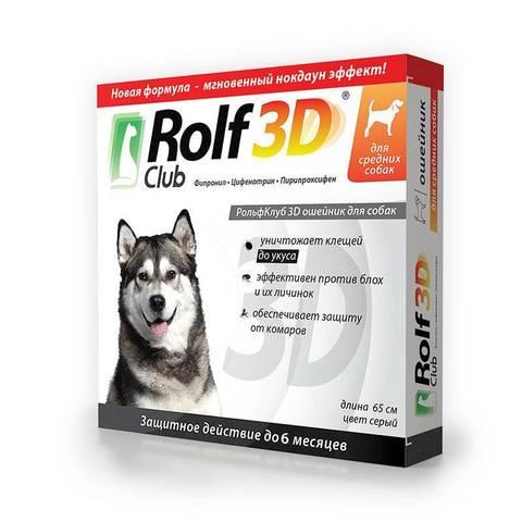 Rolf Club 3D ошейник для собак средних пород от клещей, блох и власоедов 65см