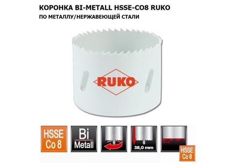 Коронка биметаллическая Ruko Bi-Metall HSSE-Co8 6,35tpi(4мм) 59мм L=38мм 126059