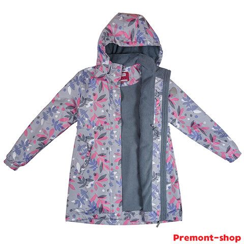 Плащ Premont Райдинг-Маунтин SP71630 Grey