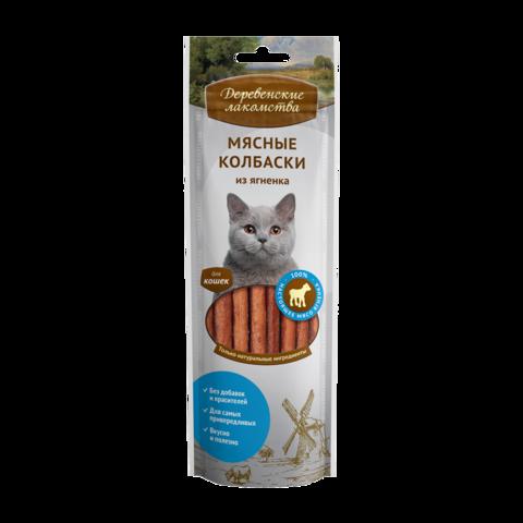 Деревенские лакомства Лакомство для кошек Мясные колбаски из ягненка 8 шт.