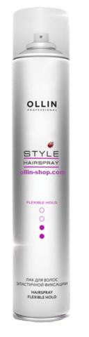 OLLIN STYLE Лак для волос эластичной фиксации 450мл