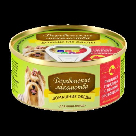 Деревенские лакомства Домашние обеды Консервы для собак мелких пород с рубленной говядиной, языком и овощами
