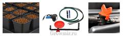 Гидропонная система Wilma,купить гидропонную установку, Wilma, гидропоника, гроумир, гровмир, Growmir.ru,