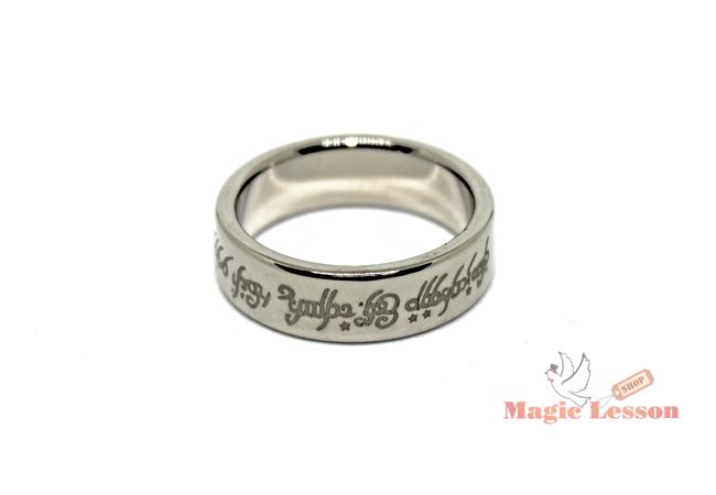 Магнитное кольцо (Кольцо Всевластия)