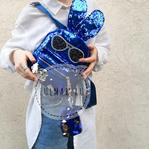 Рюкзак с пайетками и ушами Заяц в очках меняет цвет Cиний-Серебристый и ключница-брелок Заяц
