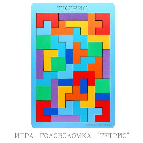 ИГРА-ГОЛОВОЛОМКА