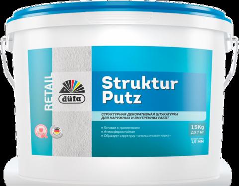 Dufa Retail STRUKTUR PUTZ/Дюфа Ритейл Структур Путц штукатурка структурная декоративная