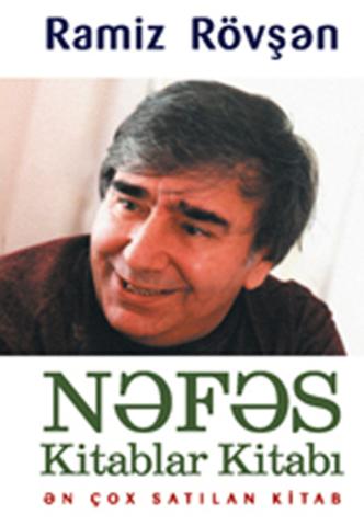 Nəfəs