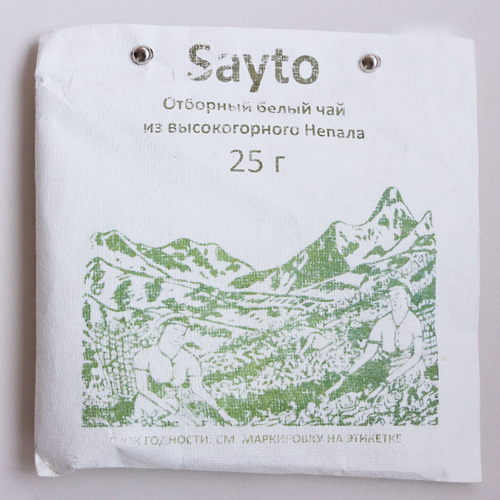 Элитный белый чай Sayto