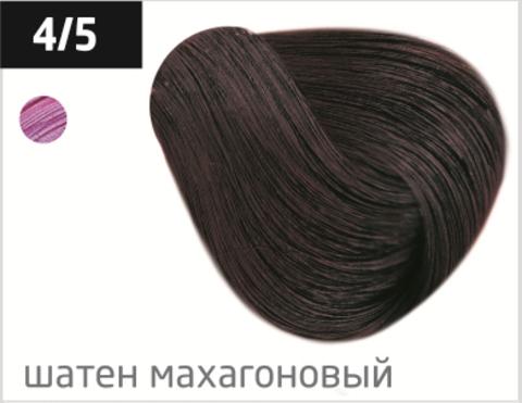 OLLIN color 4/5 шатен махагоновый 60мл перманентная крем-краска для волос