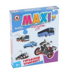 MAXI-пазлы «Городской транспорт»