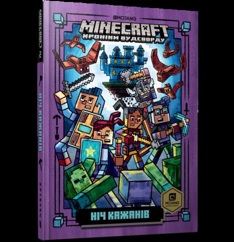 Minecraft. Ніч Кажанів