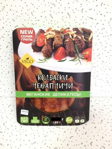 Колбаски Чевапчичи веганские 320 гр