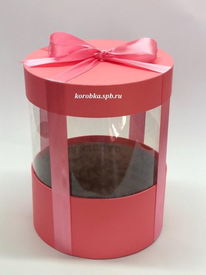 Коробка аквариум 22,5 см Цвет : Розовый  . Розница 400 рублей .