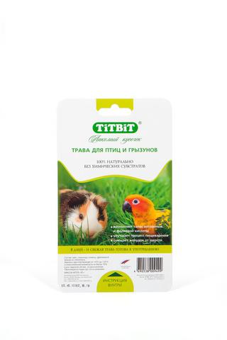 Titbit трава для птиц и грызунов