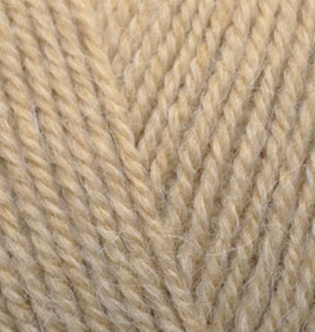 Купить Пряжа Alize Alpaca Royal Код цвета 262 | Интернет-магазин пряжи «Пряха»