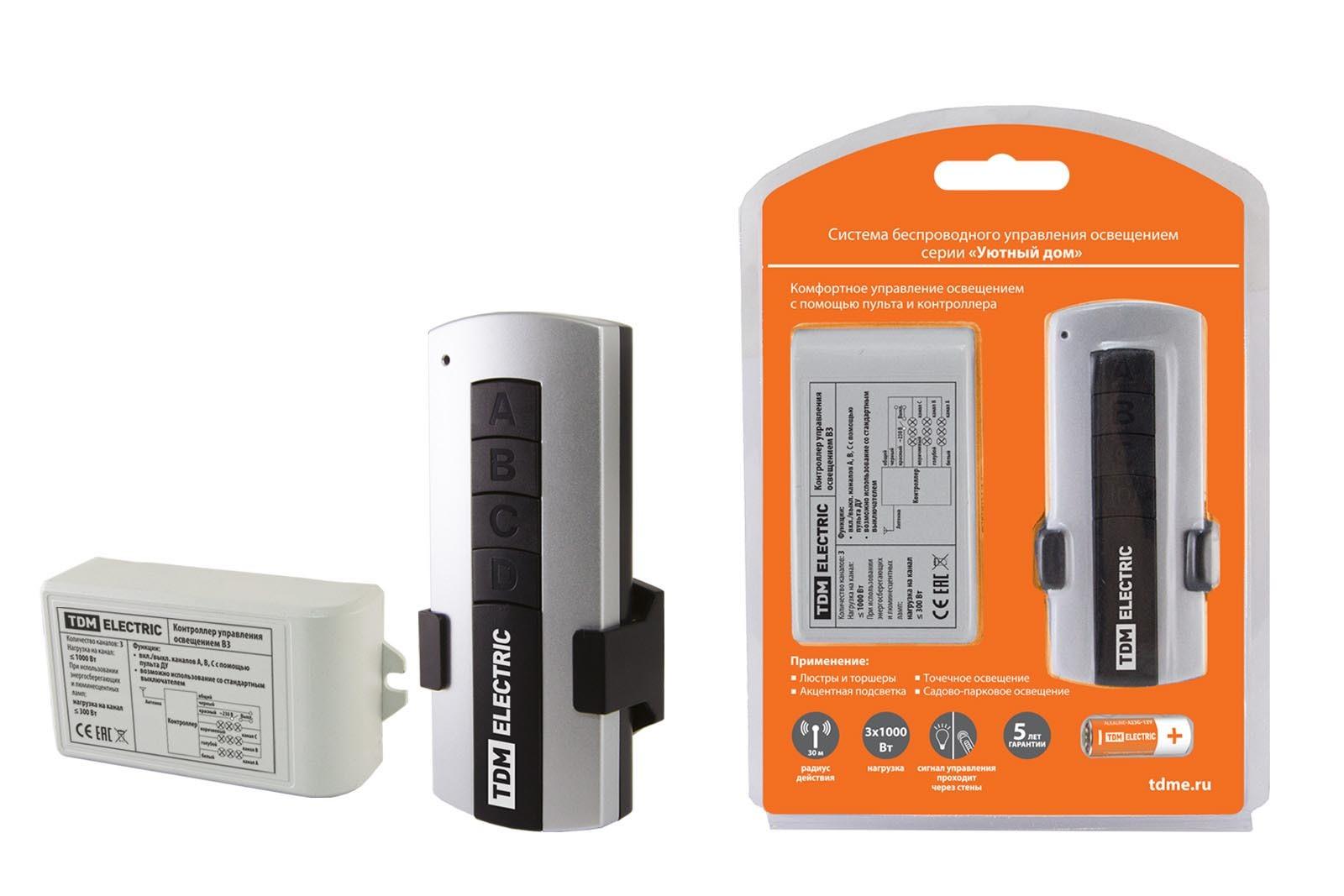 Комплект для беспроводного управления освещением ПУ1-МK-3 (3 канала) Уютный дом