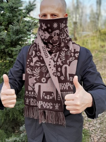 Taiga Trails - brown tones  No. 4.3 (Fringed Scarf)