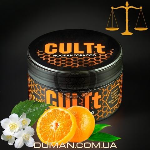 Табак CULTt C108 Orange Jasmine (Культ Апельсин Жасмин)  На вес 25г