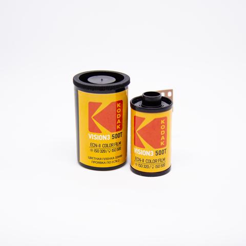 Kodak Vision3 500T