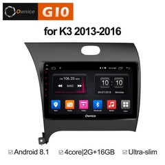 Штатная магнитола на Android 8.1 для KIA Cerato 3 Ownice G10 S9732E
