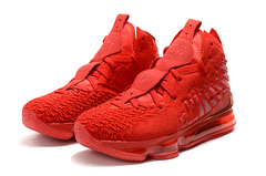 "Nike LeBron 17 ""University Red"""