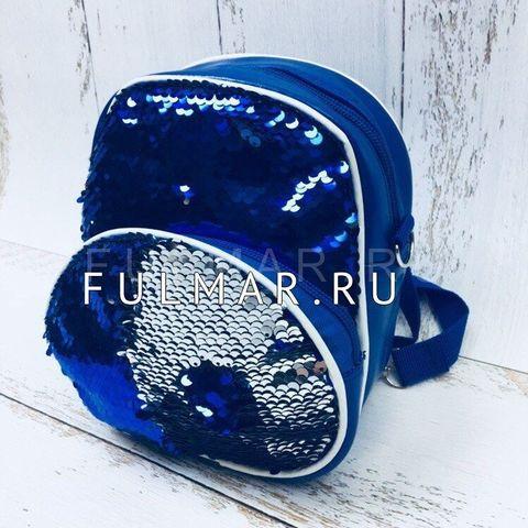 Рюкзак-сумка Трансформер с пайетками Хамелеон Синий