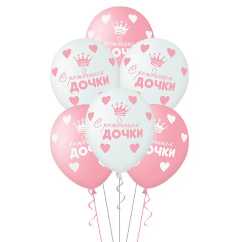Воздушные шары с рождением дочки